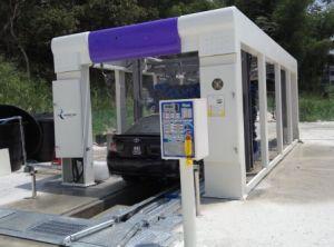 Máquina de lavagem automática de tecnologia para o Japão