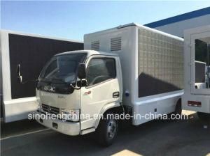 トラックを広告するDongfeng DFAC小さいLED表示Truck/P8 LED