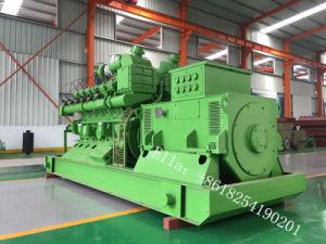 Sistema de cogeneración de 100-700kw grupo electrógeno de Gas Natural Precio Fabricante