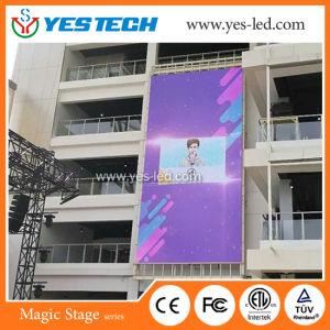 Wall-Mounted установки наружной рекламы на щитах