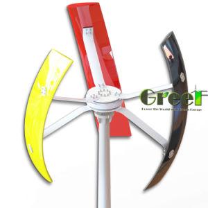 Kleines vertikales Mittellinien-Wind-Tausendstel für WegRasterfeld 500W System