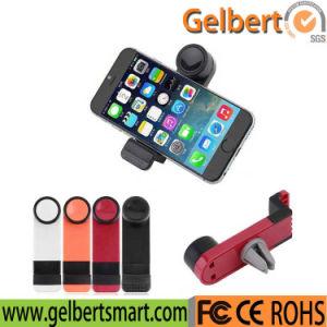 ユニバーサル携帯用伸縮性がある車のエア・ベントの電話ホールダー