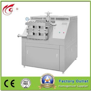 Gjb2000-25 2000L/Hのミルク力の手動のホモジェナイザー