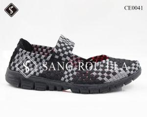 Venta caliente chicos y las mujeres tejen Zapatos zapatillas