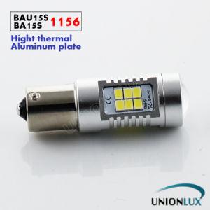 2835チップ21SMD 16 W。P. 21W 1156年のLED Back-up Light