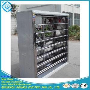 Maquinaria agrícola Ventilador de refrigeración eléctrico