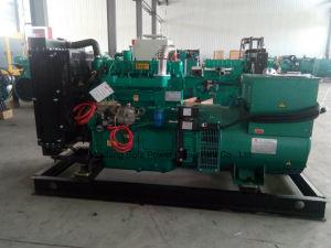 工場/サイト/病院/学校のための18-1600kwの無言/開架/電気開始のディーゼル発電機セット