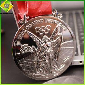 工場は良質に団体メダルをした