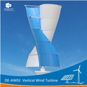 歓喜の縦の風力刃の発電機