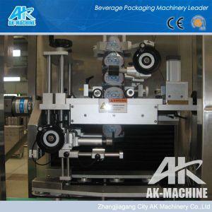 150уд/мин-450BMP высокая скорость автоматической этикетке флакона термоусадочная машина маркировки