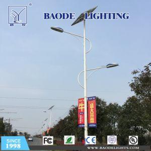 illuminazione stradale solare esterna d'acciaio del Palo LED della lampada di 30W40W50W60W LED