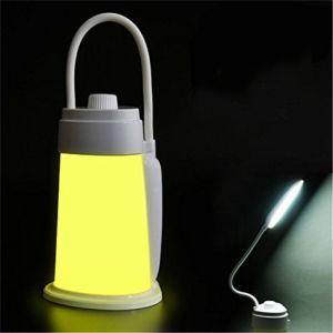 KwC9多機能表夜ランプ