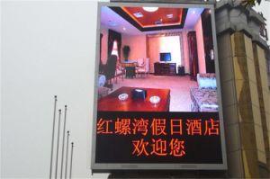 옥외 잘 고정된 P8mm는 풀 컬러 LED 벽을 방수 처리한다
