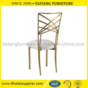 فندق مرسم [هلّ] كرسي تثبيت إستعمال مأدبة [تيفّني] كرسي تثبيت