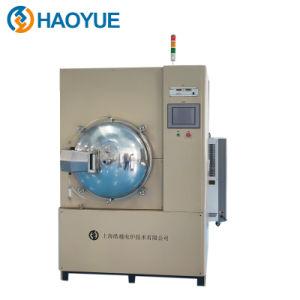 Haoyue P2-20 2000 градусов многофункциональных спекания печи для вакуумных и при нажатии кнопки с возможностью горячей замены