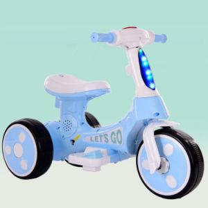싼 2-6 년 아기 음악 기관자전차 세발자전거 아이들 장난감 차