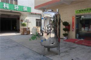 Serbatoio di acqua dell'acciaio inossidabile con il respiratore