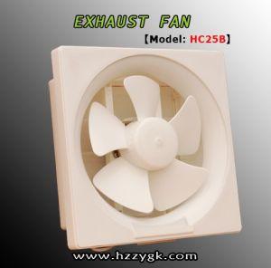 OEM/ODMの安い換気扇/換気扇/プラスチック浴室の換気扇(HC25B)