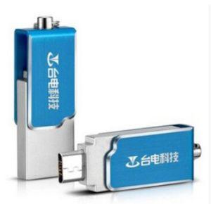 熱い販売OTG小型USBのフラッシュ駆動機構(M-16)
