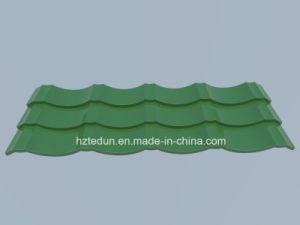 Efeito de mosaico de Telhados (folha verde)