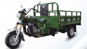 貨物三輪車(HL150ZH)