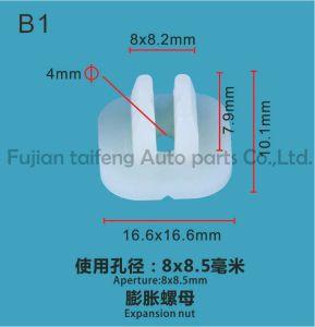 Honda l'écrou de fixation en plastique Expanstion Clip de retenue de porte de voiture Agrafe de garniture de voiture