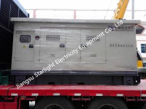 Навес дизельного генератора 30квт Рикардо электрический генератор 37,5Ква, утвержденном CE