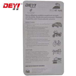 修正アクリルAbの接着剤(DY-J37)