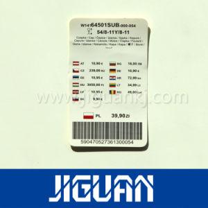 Bordado del logotipo personalizado proporcionado de fábrica etiqueta tejida