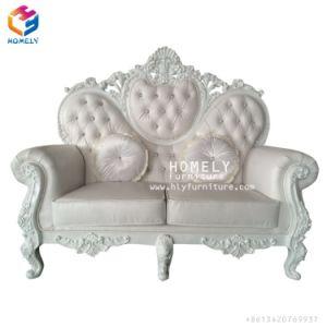 Sofá de antigo presidente do Banco duplo sofá de lazer para a beleza do mobiliário