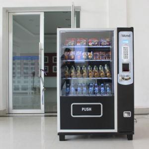 Холодильная установка Автомат Pipoca закусок-водоочиститель
