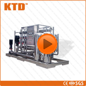 세륨 ISO 1500L/H 물 정화기 역삼투, 물 처리 기계, RO 급수 여과기 시스템