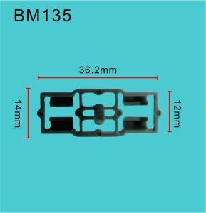 置換のためのドアのトリムパネルの保持器の自動プラスチッククリップ