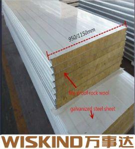 제작을%s Prefabricated 내화성이 있는 바위 모직 건축재료