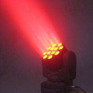 専門12PCSビームは10W移動ヘッドライトをつける