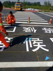 China Carretera de visión 3D profesional termoplástico marcado revestimiento químico
