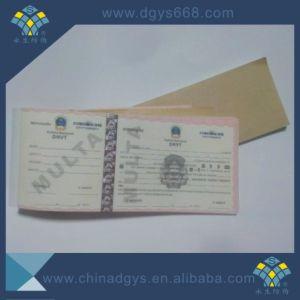 Уф невидимых чернил при печати билет