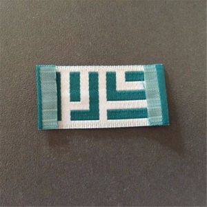 Personalizar las etiquetas de la bandera de tejido lavable