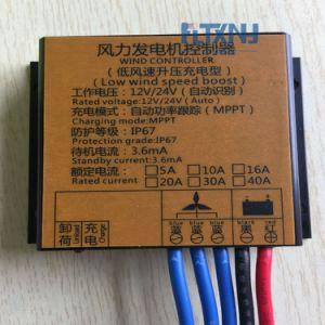 Aerogenerador de 400W 12V24V para su uso en casa semáforo