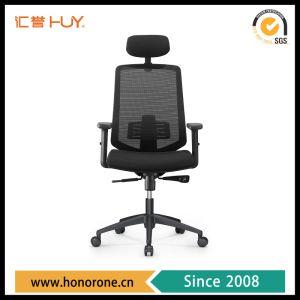 Função de malha Leather Swivel alta contrapressão Cadeiras de escritório dos jogos modernos