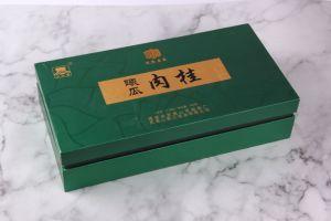 로고 주문 책 모양 손가락으로 튀김 선물 상자 차 선물 상자를 인쇄하는 디자인