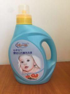 Lavanderia del detersivo liquido di lavaggio delle bottiglie del bambino