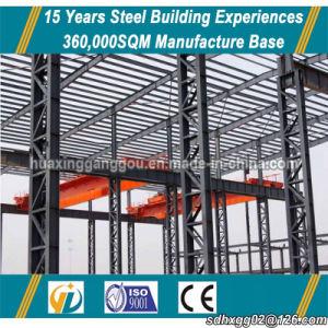 Alta seguridad de confianza Pre fabricado edificios