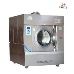 수직 세탁물 산업 세탁기 기계