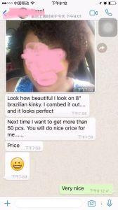 Virgin Cheveux humains Full Lace Wig avec bébé (cheveux bouclés)