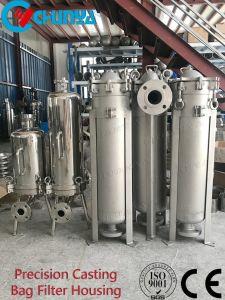 産業ステンレス鋼の上エントリバッグフィルタハウジング