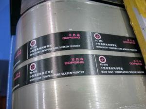 기계를 인쇄하는 자동적인 스크린이 고열 잉크 의복에 의하여 레테르를 붙인다