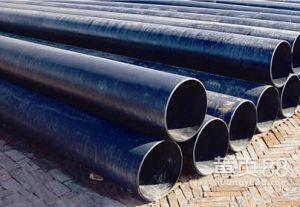 Anticorrosión galvanizado y tubo de acero revestido