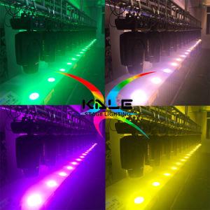 230W LEDの移動ヘッド段階ライトSharpy移動式DJ