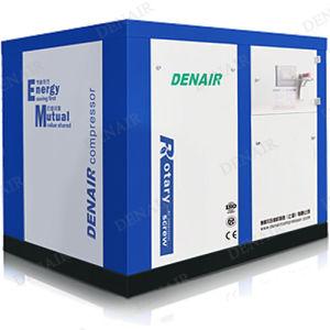 Refrigerado por aire acondicionado eléctrico de 315kw compresor de aire de tornillo (DA-315GA/W)